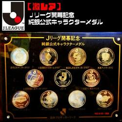 J.league Opening Commemorative Official Character Silver Medal Set Jp Seller