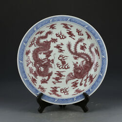 Chinese Old Marked Underglaze Blue Red Dragon And Phoenix Pattern Porcelain Plate