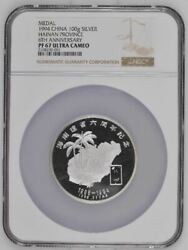 1994 China Proof 6th Anniversary Hainan Province 100 Gr Silver Medal Ngc Pr67 Uc