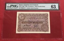 Egypt 10 Piastres 1940s Sign A. Badawy - Royal Number 000010 - Pmg 63 Raree