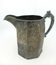Eg Webster And Sons Silver Plated Water Pitcher Ornate Dutch Revival 8-1/8 Tall
