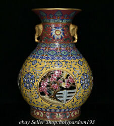 14.4 Marked Chinese Colour Enamels Porcelain Dynasty Flower Hollow Out Bottle