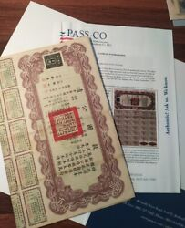 China 1937 Liberty Bond 100 Dollars Coupons Not Cancelled Loan Passco Report