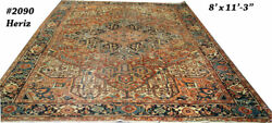 An Antique Decorative 8and039 X 11and039 Heriz Aeea Rug