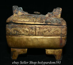 8.6 Ancient Chinese Bronze Ware Gild Dynasty Birds Pattern Lid Box