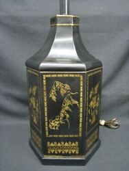 Oversized Vintage Black And Gold Chinese Tin Tea Caddy Style Table Lamp