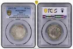 Japan Silver 50 Sen Unc Coin 1917 T6 Year Y37 Pcgs Grading Ms67