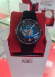 Clock Raketa Russian Code 0276 Limited Only 150 Pieces Counterclockwise