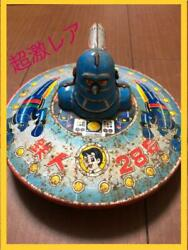 Vintage Nomura Toy Tetsujin No 28 Flying Saucer Tinplate Figure Very Rare