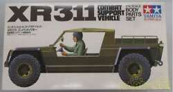 Used Tamiya Xr311 Combat Buggy Spare Body 1/12 Scale Plastic Model With Box