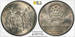 China 1 Yuan Unc Coin 1984 Year Km105 35th Anni Of P.r.china Dancers Pcgs Ms67