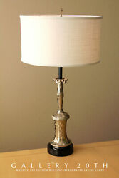 Custom Piece Laurel Engraved French Empire Table Lamp 1959 Mid Century Mcm