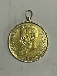 Theodor Herzl 1860 -1960 And 12 Tribes 1948 .900 Gold Vintage Rare Bullion Coin
