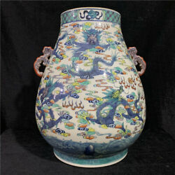 Chinese Old Marked Doucai Colored Dragons Pattern Gilt Porcelain Vase