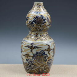 13.3chinese Porcelain Ming Xuande Blue And White Sea Monster Lines Gourd Vase