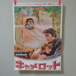 Camelot 1967and039 Original Movie Poster A Japan B2 Richard Harris Vanessa Redgrave
