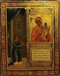 Antique Hand Painted Russian 19c Icon Of Unexpected Joy On Gold