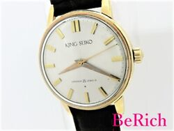 King Seiko J14102e Antique Gp Leather Silver Dial Stainless Menand039s Watch [b0306]