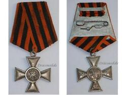 Russia Ww1 St George Cross 3rd Cl Military Medal Emperor Romanov Decoration 1916