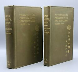 Transactions And Proceedings Of The Japan Society Volumes I And Ii | 1st Ed | 1893