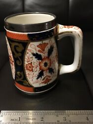 Antique Hand Painted Mug With Sterling Silver Rims