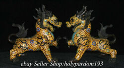 20 Old Chinese Bronze Cloisonne Fengshui God Beast Qilin Kylin Statue Pair