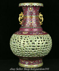 15 Qianlong Marked Chinese Colour Enamels Porcelain Beast Hollow Out Bottle Bb