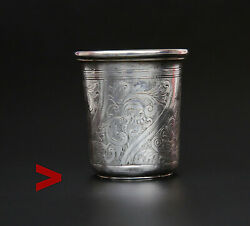 1852 Antique Imperial Russian Cup 84 Silver / 68 Gr