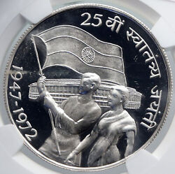 1972 India Independence Lion Flag Parliament Proof Silver 10rupe Coin Ngc I89277