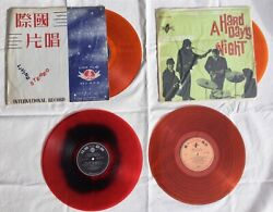 Vtg Rock N Roll Lp 4 Record Lot Beatles First Records Taiwan Chinese Bootleg