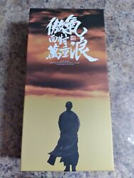 Inflames Toys 1/6 Master Of Kung Fu Dx Wing Fei Hung Jet Li