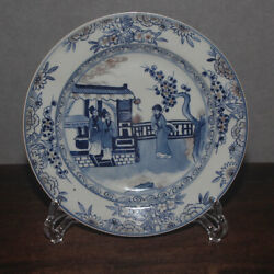 Nice Chinese Old Blue White Underglaze Red Character Design Porcelain Plate