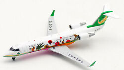 Jc Wings China Yunnan Airlines For Bombardier Crj-200er B-3070 1/200 Plane Model