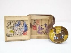 Vintage Karhu Clifton Kyo Ware Sake Cup Colored Picture Hare Common Box