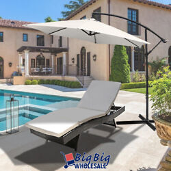 Pool Rattan Chaise Lounge Chair Recliner Outdoor Patio Umbrellasun Shade Offset