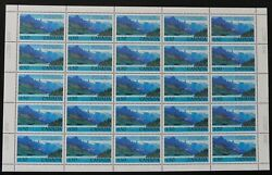 Kengo Canada Stamp Full Sheet 935 Pl1 Cbn High Value Waterton Lakes @s40