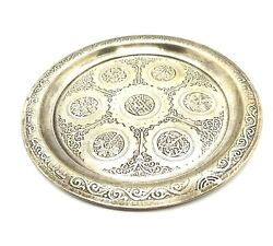 """Vintage Zadon Made In Israel Sterling Silver Passover Plate 101g 6.3/4"""""""
