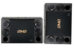 Bmb Csd-2000 - 1200w - 12 Inch - 3-way Speakers Pair And 2 Wires Model 2021