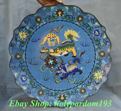 20 China Royal Palace Copper Cloisonne Enamel Two Foo Dog Lion Play Ball Plates