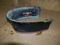 And03979 And03978 Mercury 90 115 Hp Straight Six Inline Lower Cowl Wrap 1150 140 And03976 And03987