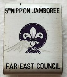 Belt Loops - Far East Council 5th Nippon And 13th World Jamborees