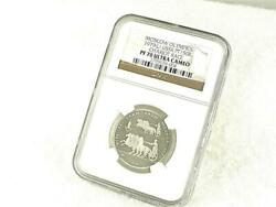 1980 Moscow Russia Olympic 150 Rubble Roman Chariot Racers Platinum Coin Pf 70