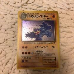 Pokemon Trading Card Game 63 Different Rare Cards Set Japanese Limited Rare