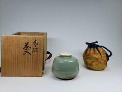 Tea Caddy 6.2 Cm Inoue Ryosai Ceremony Chaire Pottery Japanese Traditional Used
