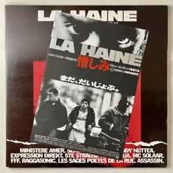 French Version Soundtrack La Haine And03995 2lp Record Musics 2-disc Set