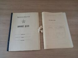 Folder Personal File Ministry Of Defense Of The Ussr