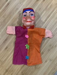 Vintage Mr Rogers Neighborhood Punch And Judy Hand Puppet Jester