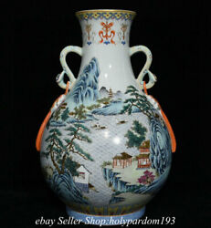 14.8 Qianlong Marked Chinese Famille Rose Porcelain Hill Tree House Zun Bottle