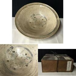 Sukhothai Thailand Pottery 28 Cm Fish Pattern Bowl Plate With Box Antique Used