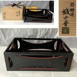 Inao Seichu Japanese Wooden Tray 26 Cm Tabakobon Tea Ceremony Tools Vintage Used